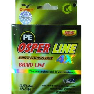 Шнур Osprey Osper Line